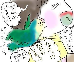 うがい3.jpg
