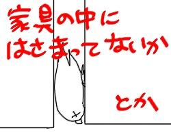 しんぱい3.jpg