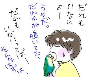 うがい4.jpg