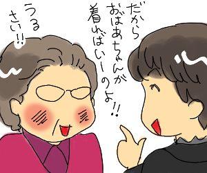 きもの4.jpg
