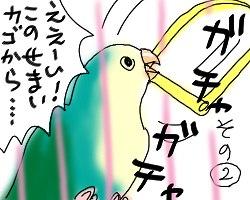 ぶらんこ2.jpg
