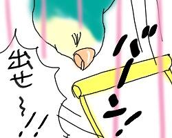 ぶらんこ3.jpg