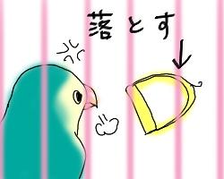 ぶらんこ4.jpg