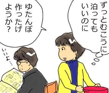 ふとん4.jpg