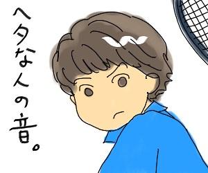 ぼーるのおと3.jpg