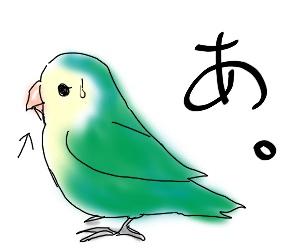 しん5_edited-1.jpg
