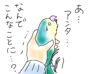 しん7_edited-1.jpg