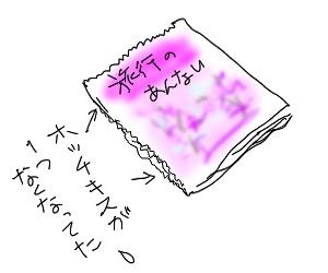しん8_edited-1.jpg