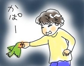 かぱー2.jpg