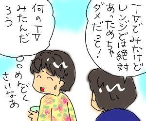 うなぎ2.jpg