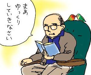 ちちと8.jpg