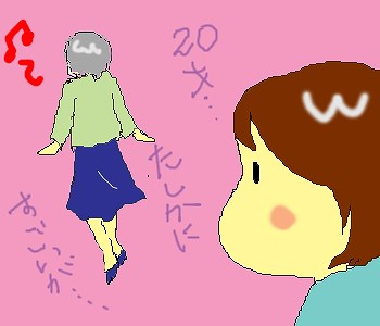 ranranのコピー.jpg