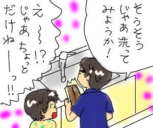 うなぎ4.jpg