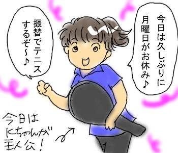 Kちゃん1.jpg