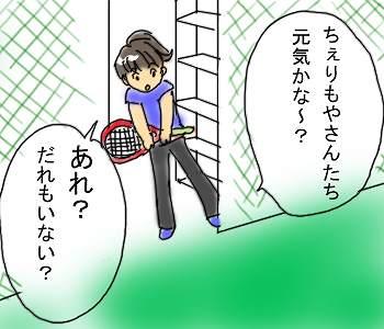 Kちゃん2.jpg