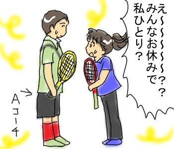 Kちゃん3.jpg