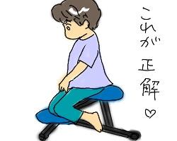 ばらんすちぇあ3.jpg