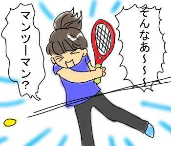 Kちゃん4.jpg