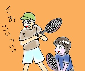 テニススクール.jpg