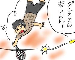 ねんれい3.jpg
