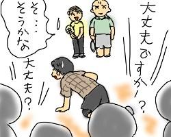 ねんれい4.jpg