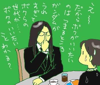 おさななじみ.jpg
