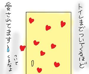 べたべた4.jpg