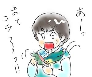 かしわもち4.jpg