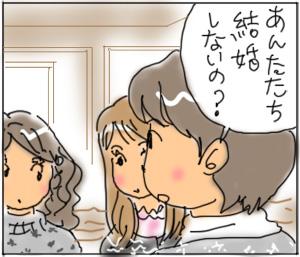 びじょ1.jpg