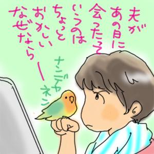 じけん4.jpg