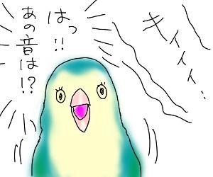 わすれんぼ2.jpg