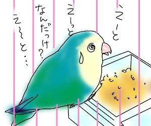 わすれんぼ3.jpg