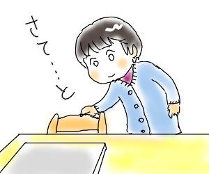 ひとやすみ1.jpg