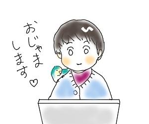 ひとやすみ3_edited-1.jpg