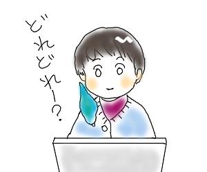ひとやすみ4_edited-2.jpg