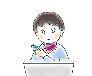 ひとやすみ5.jpg