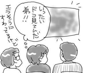 sinzou2.jpg