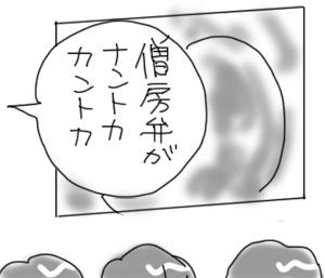 sinzou3.jpg