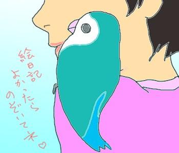 cherrynomanma.jpg