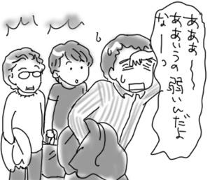 sinzou4.jpg