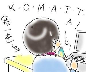 ひとやすみ7_edited-1.jpg