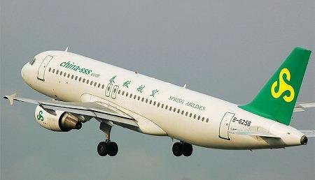 Spring Airlines.jpg