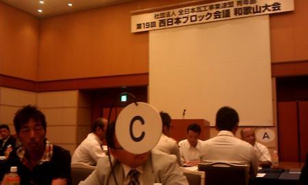 th_2011_09_11_15_48_38.jpg