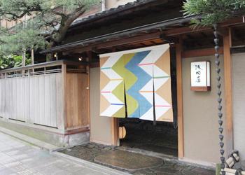 浅田屋旅館玄関