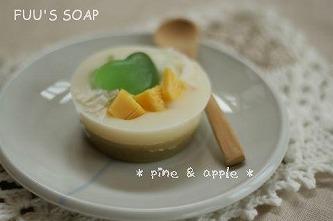 s-pine&apple.jpg