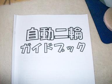 000_00151.JPG
