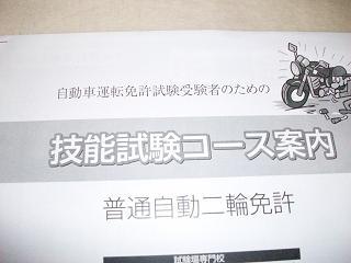 000_00162.JPG
