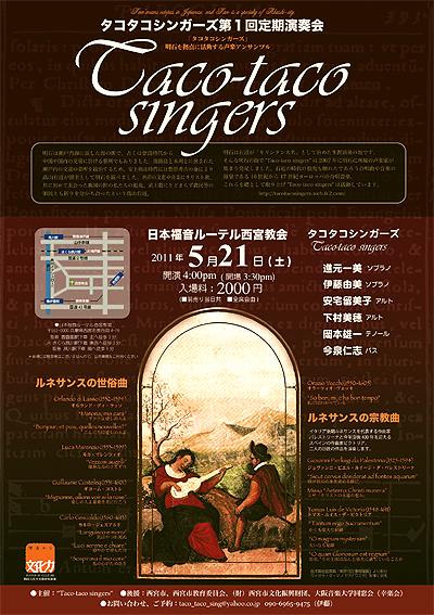 tacochirashiのコピー.jpg
