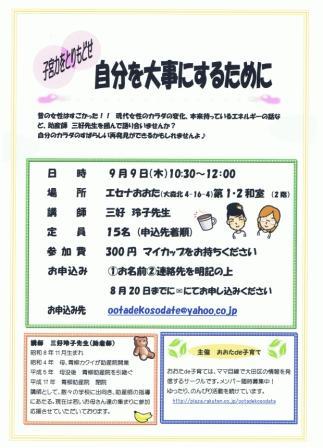 CCF20100609_00000.JPG