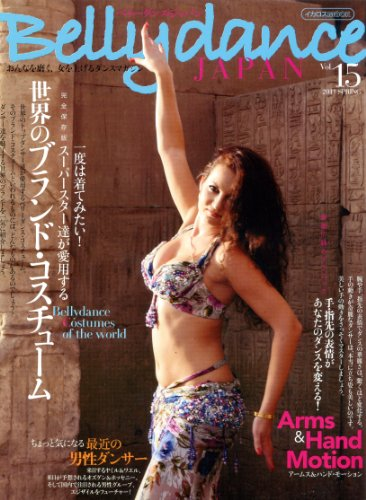 Belly Dance Japan